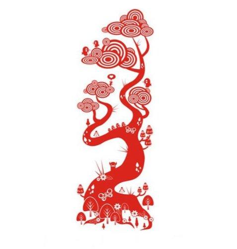 Createforlife Home Decoration Vinyl Wall Sticker Decals Mural Art Red Best Wishes Tree