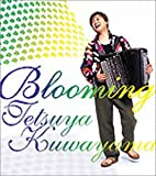 Blooming (CCCD)