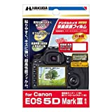 ハクバ Canon 「EOS 5D Mark III」専用液晶保護フィルム DGF-CE5D3