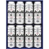 アサヒ スーパードライ缶ビールセット AD-25