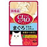 CIAOパウチ まぐろ ささみ・しらす入り 40g【単品】