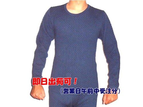 健繊(KENSEN) ひだまり チョモランマ 長袖丸首 紳士 LL 301-040