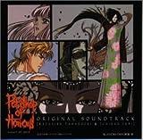 ペットショップ オブ ホラーズ ― オリジナル・サウンドトラック