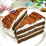 業務用 チョコレートケーキ ヘーゼルナッツ&モカ【12個】 ランキングお取り寄せ