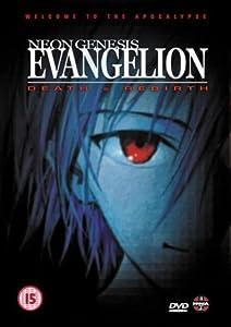 Neon Genesis Evangelion - Death And Rebirth [2002] [DVD]