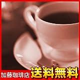深煎り珈琲福袋[ヨーロ・Hマンデ・エスプレ] フレンチローストの珈琲豆3種たっぷり1.5kg(約150杯分)