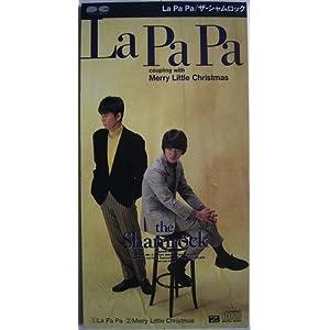 ザ・シャムロック/La Pa Pa