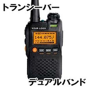 トランシーバー デュアルバンド 430/144Mhz 2W出力 99ch VOX機能 FMラジオ LEDライト付 UV-3R
