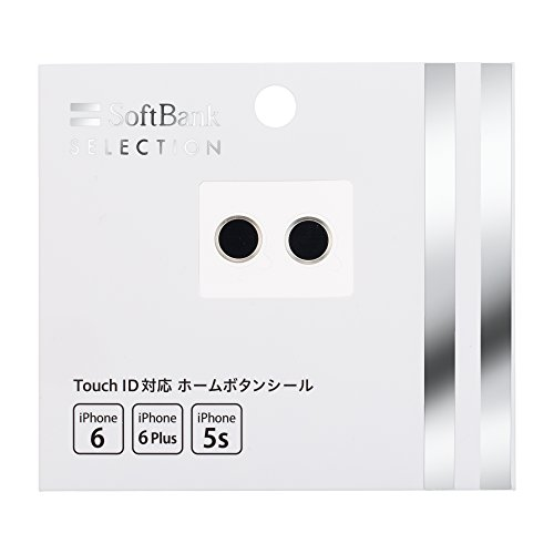 【正規代理店品】 SoftBank SELECTION Touch ID 対...