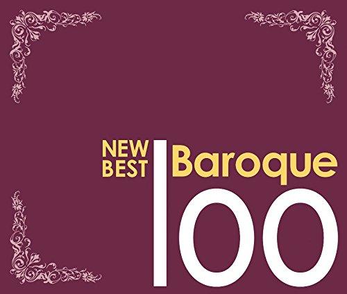 ニュー・ベスト・バロック100