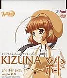 KIZUNA〜絆-彩音