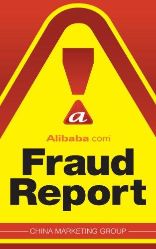 alibaba-fraud-report
