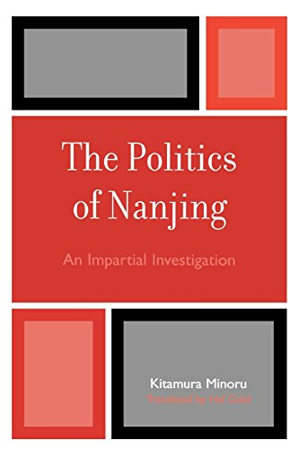 the-politics-of-nanjing-an-impartial-investigation