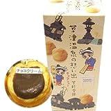 Amazon.co.jp草津温泉の思い出 チョコシュー 12個入り