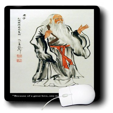 Rick London Famous Love Quote Gifts - Lao Tzu Because of great love one is courageous - MousePad (mp_19873_1)