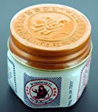 3 X White Monkey Holding Peach Medicated Balm 18g Made In Thailand