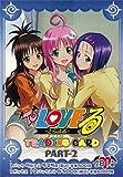 To LOVEる -とらぶる- トレーディングカード part-2 BOX