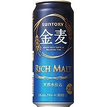 サントリー 金麦 500ml缶×24本