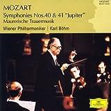 モーツァルト交響曲第40番&第41番