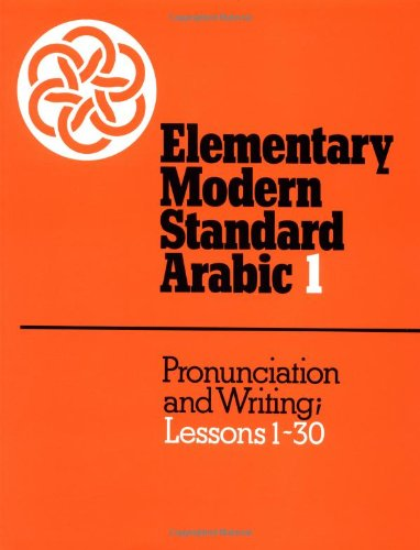 Elementary Modern Standard Arabic: Volume 1,...