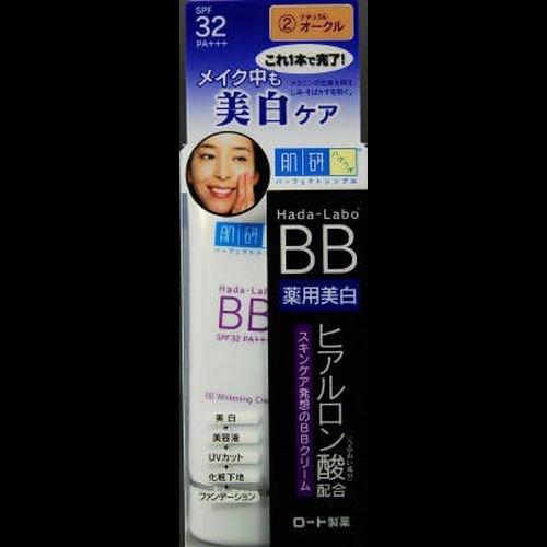 肌研 ヒアルロンBB薬用美白クリームNO 45g