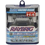 RAYBRIG [ レイブリック ] ハイパーハロゲン・レーシングクリア [ 3200K ] RR79 [ 2個入り ]