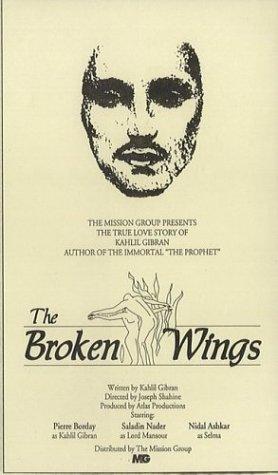 The Broken Wings [VHS] [Import]