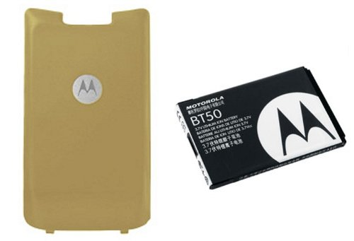 Motorola BT50 880mAh Battery
