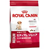 Royal Canin Dog Food Medium Junior 10 kg