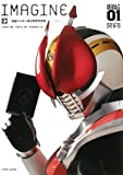 DETAIL OF HEROES 仮面ライダー電王特写写真集 (DETAIL OF HEROES 1)
