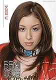安良城紅 2007年 カレンダー