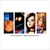 FINAL FANTASY IX Original Soundtrack PLUS