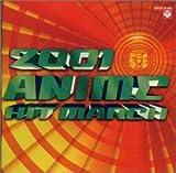 2001年版 アニメヒットマーチ