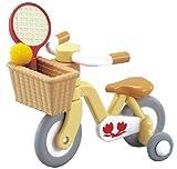 シルバニアファミリー ガーデン 自転車(こども用) カ-306 エポック社