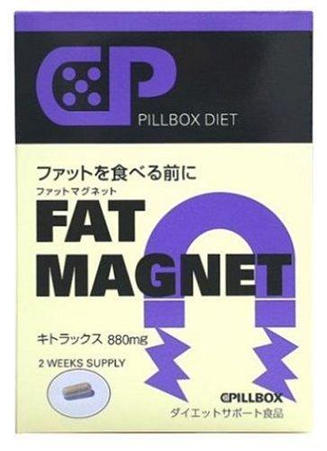 ピルボックス ファットマグネット 14包