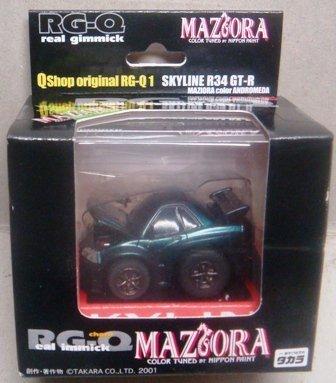 choro-q-q-negozio-limitata-rg-q-espediente-realistica-skyline-r34gt-r-majora
