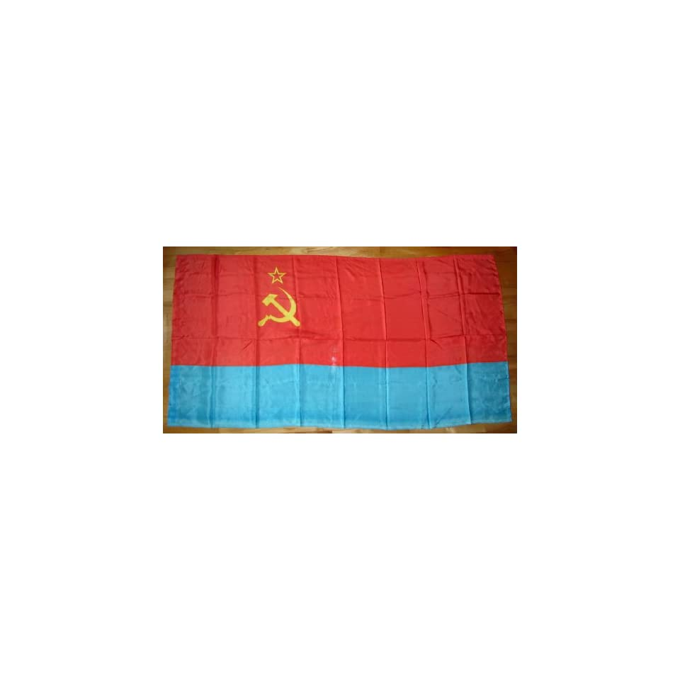 Russian Soviet USSR Communist Ukraine republic Flag Banner