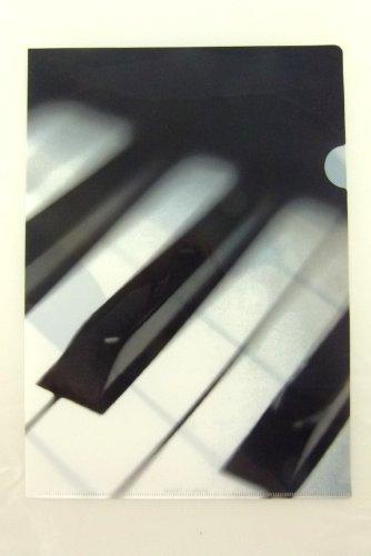 Funmusic noir et blanc touches de piano stylos porte crayons avec 3 compartim - Bar piano blanc et noir ...