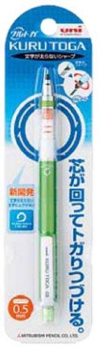三菱鉛筆 クルトガ シャープ 0.5mm グリーン M54501P.6