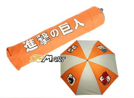 Folding umbrella (Attack on Titan) 4 corps emblem giant SCMart a...