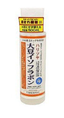 エルウィン 大容量イソフラ化粧水 500ml