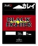 ヤマトヨテグス(YAMATOYO) ライン NEWブラックファイター 50m 黒 8号