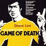ブルース・リー「死亡遊戯」オリジナル・サウンドトラック