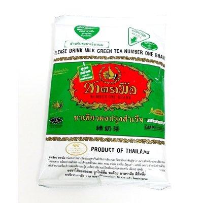 Original Thai Green Tea Mix (200 G) Pack Of 3