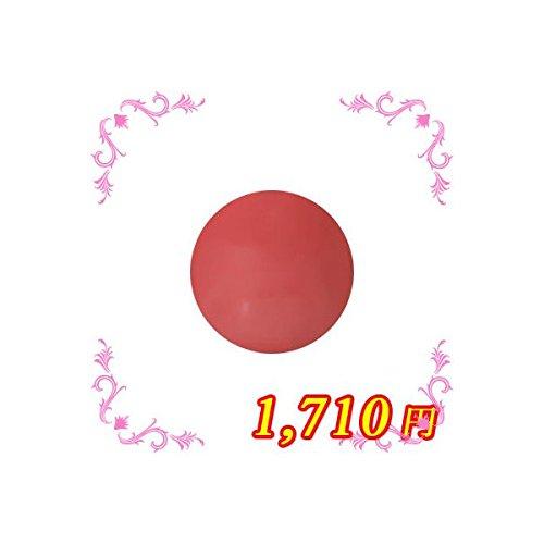 ing シーソー PKー05M 4g
