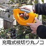 充電式枝切り丸ノコ Z-6500
