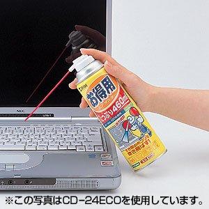【SANWASUPPLY】環境にやさしいエアダスター(エコタイプ・530mlロング缶) CD-25ECO