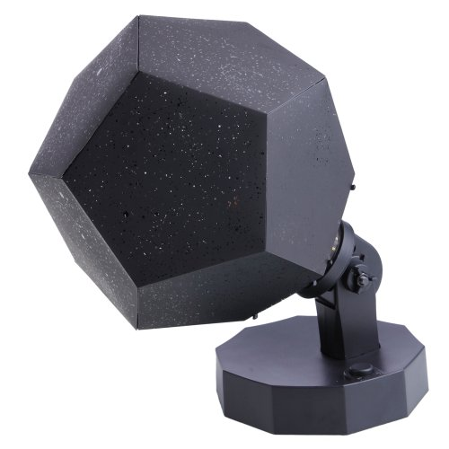 Micromall(Tm) Astro Star Projector Cosmos Night Light Lamp
