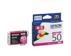 EPSON インクカートリッジ ICM50 マゼンダ