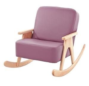 liste d 39 envies de vincent o fauteuil plafonnier fauteuils top moumoute. Black Bedroom Furniture Sets. Home Design Ideas